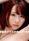 1Pondo – 081815_137 – Yui Misaki