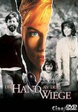 die_hand_an_der_wiege_front_cover.jpg