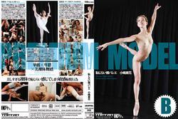 th 712439390 tduid300079 BT 88B AkibafeedDVD 123 569lo Shyness Nakid Ballet : Mika Kojima (BT 88B)